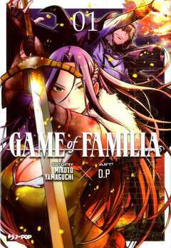 Copertina GAME OF FAMILIA n.1 - GAME OF FAMILIA, JPOP