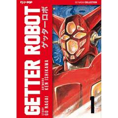Copertina GETTER ROBOT (m2) n.1 - GETTER ROBOT, JPOP