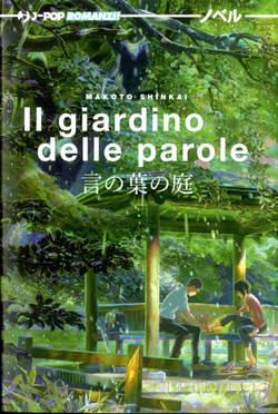 Copertina GIARDINO DELLE PAROLE Romanzo n. - IL GIARDINO DELLE PAROLE - Romanzo, JPOP