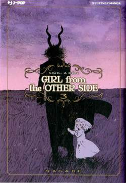 Copertina GIRL FROM THE OTHER SIDE n.3 - GIRL FROM THE OTHER SIDE, JPOP