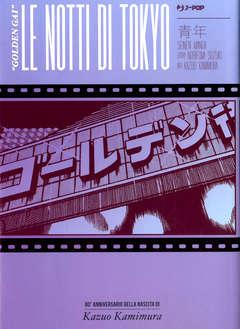 Copertina GOLDEN GAI LE NOTTI DI...Var. n. - GOLDEN GAI - LE NOTTI DI TOKYO - Variant Cover, JPOP