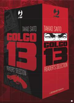 Copertina GOLGO 13 Reader's selection n. - GOLGO 13 - Reader's selection, JPOP
