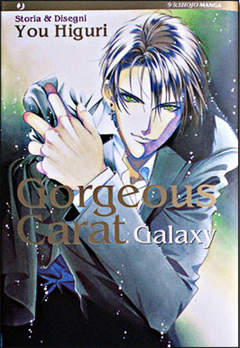 Copertina GORGEOUS CARAT GALAXY n. - GORGEOUS CARAT GALAXY, JPOP