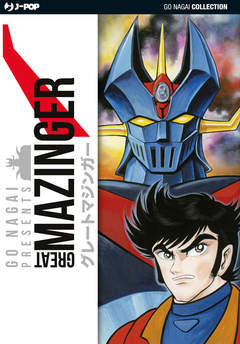Copertina GREAT MAZINGER n. - GREAT MAZINGER, JPOP