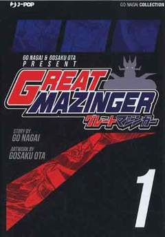 Copertina GREAT MAZINGER (m4) n.1 - GREAT MAZINGER, JPOP