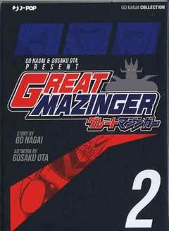 Copertina GREAT MAZINGER (m4) n.2 - GREAT MAZINGER, JPOP