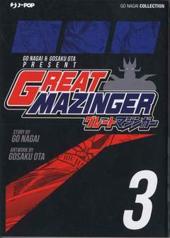 Copertina GREAT MAZINGER (m4) n.3 - GREAT MAZINGER, JPOP