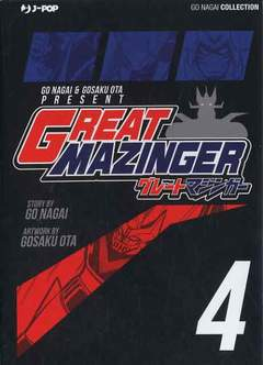 Copertina GREAT MAZINGER (m4) n.4 - GREAT MAZINGER (m4), JPOP