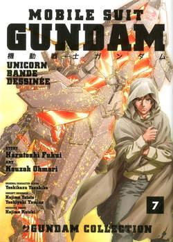 Copertina GUNDAM UNICORN BANDE DESSINEE n.7 - GUNDAM UNICORN - BANDE DESSINEE (m17), JPOP