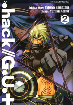 Copertina HACK//G.U.+ n.2 - HACK//G.U.+, JPOP