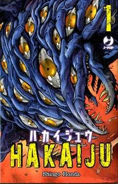 Copertina HAKAIJU #1 Variant n. - HAKAIJU #1 - Variant ROSENZWEIG, JPOP