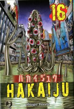 Copertina HAKAIJU (m21) n.16 - HAKAIJU, JPOP