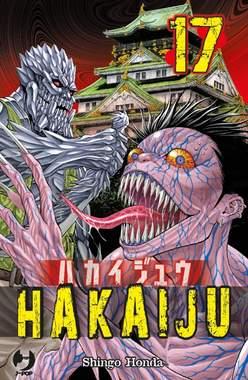 Copertina HAKAIJU (m21) n.17 - HAKAIJU, JPOP