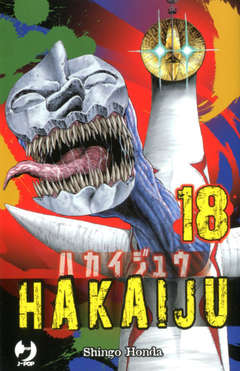 Copertina HAKAIJU (m21) n.18 - HAKAIJU, JPOP
