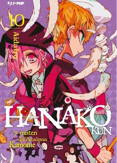 Copertina HANAKO KUN n.10 - HANAKO KUN, JPOP