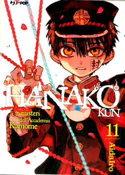 Copertina HANAKO KUN n.11 - HANAKO KUN 11, JPOP