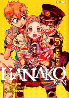 Copertina HANAKO KUN n.5 - HANAKO KUN 5, JPOP