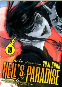 Copertina HELL'S PARADISE JIGOKURAKU n.10 - HELL'S PARADISE - JIGOKURAKU, JPOP