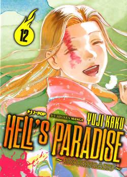 Copertina HELL'S PARADISE JIGOKURAKU n.12 - HELL'S PARADISE 12, JPOP