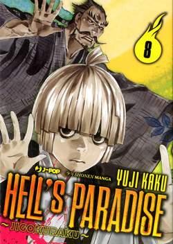 Copertina HELL'S PARADISE JIGOKURAKU n.8 - HELL'S PARADISE JIGOKURAKU, JPOP