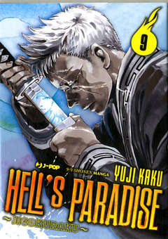 Copertina HELL'S PARADISE JIGOKURAKU n.9 - HELL'S PARADISE JIGOKURAKU, JPOP
