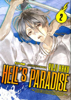 Copertina HELL'S PARADISE JIGOKURAKU n.2 - HELL'S PARADISE - JIGOKURAKU, JPOP