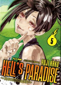Copertina HELL'S PARADISE JIGOKURAKU n.5 - HELL'S PARADISE - JIGOKURAKU, JPOP