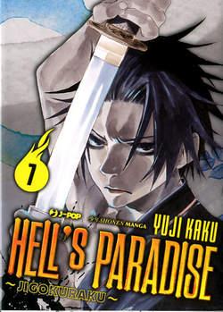Copertina HELL'S PARADISE JIGOKURAKU n.7 - HELL'S PARADISE - JIGOKURAKU, JPOP