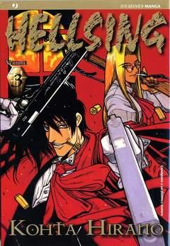 Copertina HELLSING LIM.EDITION BOX n.3 - FUMETTO + DVD, JPOP