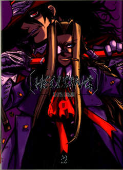Copertina HELLSING New Edition (m5) n.3 - HELLSING New Edition	, JPOP
