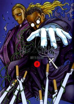 Copertina HELLSING New Edition (m5) n.4 - HELLSING New Edition, JPOP