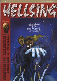 Copertina HELLSING serie n.8 - HELLSING serie               8, JPOP