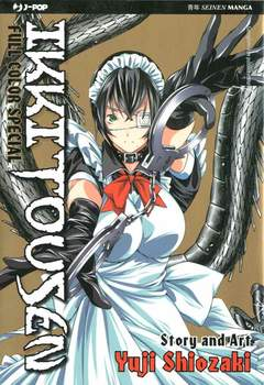 Copertina IKKITOUSEN FULL COLOR SPECIAL n. - RYOMO BOOKMARK, JPOP