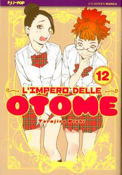 Copertina IMPERO DELLE OTOME n.12 - IMPERO DELLE OTOME 12, JPOP