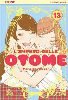 Copertina IMPERO DELLE OTOME n.13 - L'IMPERO DELLE OTOME, JPOP