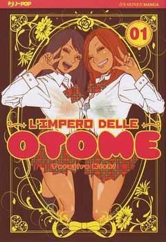 Copertina IMPERO DELLE OTOME n.1 - L'IMPERO DELLE OTOME, JPOP