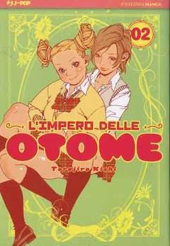 Copertina IMPERO DELLE OTOME n.2 - L'IMPERO DELLE OTOME, JPOP