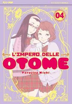 Copertina IMPERO DELLE OTOME n.4 - L'IMPERO DELLE OTOME, JPOP