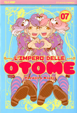 Copertina IMPERO DELLE OTOME n.7 - L'IMPERO DELLE OTOME, JPOP
