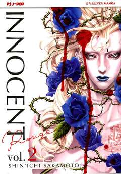 Copertina INNOCENT ROUGE n.2 - INNOCENT ROUGE, JPOP