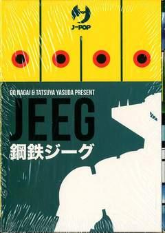 Copertina JEEG Box n. - JEEG 1/2, JPOP