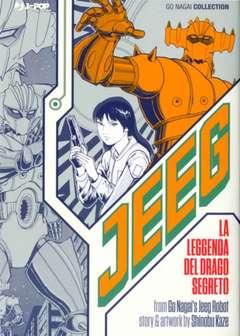 Copertina JEEG LEGGENDA DEL DRAGO SEGR. n. - JEEG HIRYUDEN LA LEGGENDA DEL DRAGO SEGRETO , JPOP