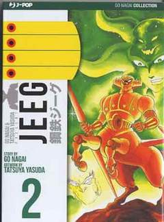 Copertina JEEG (m2) n.2 - JEEG, JPOP