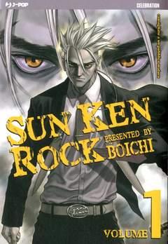 Copertina JPOP 10 ANNIVERSARY ED. n.2 - SUN KEN ROCK #1, JPOP