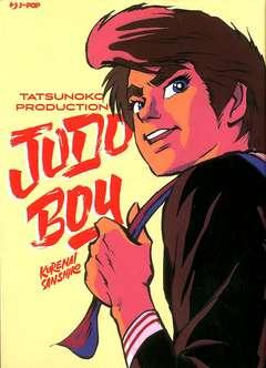 Copertina JUDO BOY n. - JUDO BOY, JPOP