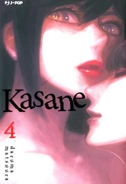 Copertina KASANE (m14) n.4 - KASANE, JPOP