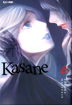 Copertina KASANE (m14) n.6 - KASANE, JPOP