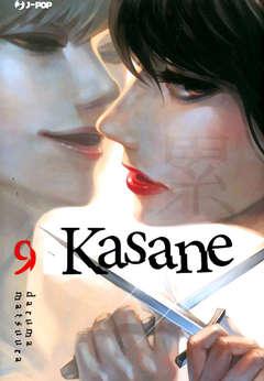 Copertina KASANE (m14) n.9 - KASANE 9, JPOP