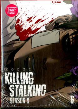 Copertina KILLING STALKING Stagione 3 m6 n.6 - Allegato cofanetto x Stagione 3, JPOP