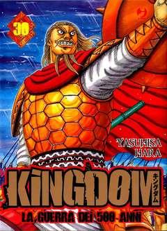 Copertina KINGDOM n.30 - KINGDOM, JPOP